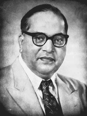 Fun Facts About Dr. Bhimrao Ambedkar in Hindi